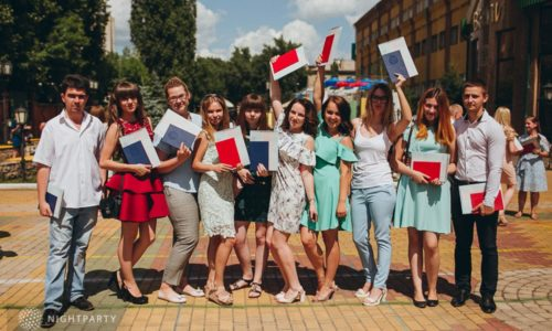 Вручение дипломов ВО 2018