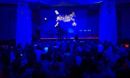 Фестиваль культур 2014