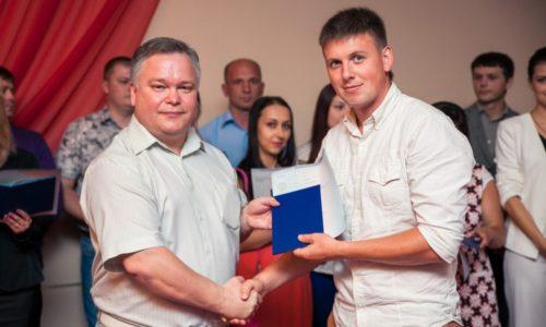 Вручение дипломов 2015