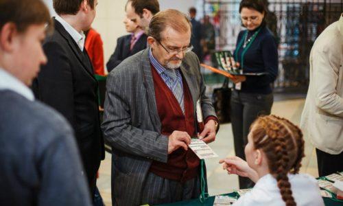 Международная конференция ВЭПИ