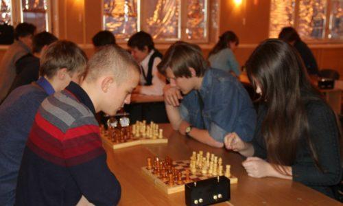 Шахматный турнир 2014