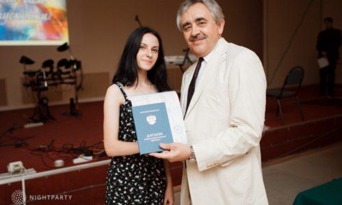 Вручение дипломов СПО 2018