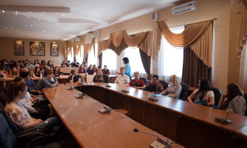 Научно-практическая студенческая конференция «Актуальные проблемы науки в студенческих исследованиях»