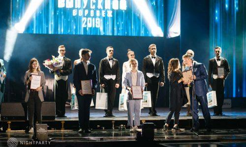 Городской выпускной в Воронеже 2019