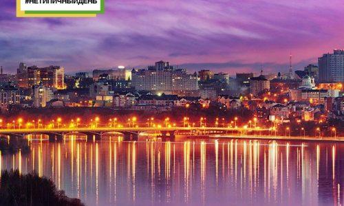 С днем рождения, Воронеж!