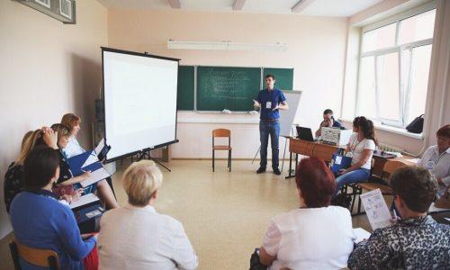 Форум территориального общественного самоуправления «Перезагрузка»