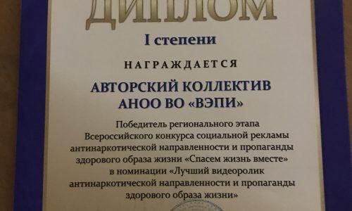 Антинаркотическая беседа «Я, мы – здоровая нация!»