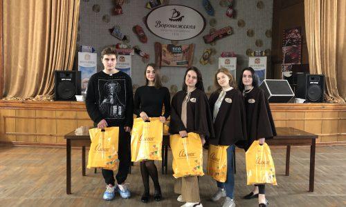Посещение Воронежской кондитерской фабрики